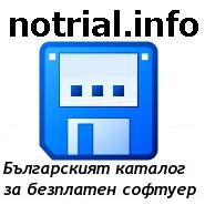 Пикасе България ЕООД logo