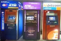 Bitcoin ATM машини