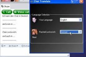 Skype въвежда преводач?