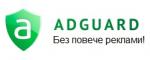 Adguard Web Filter logo